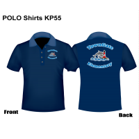 Towngate Spirit - Polo Shirt 2020